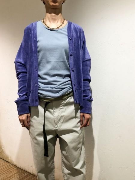 Pile cardigan